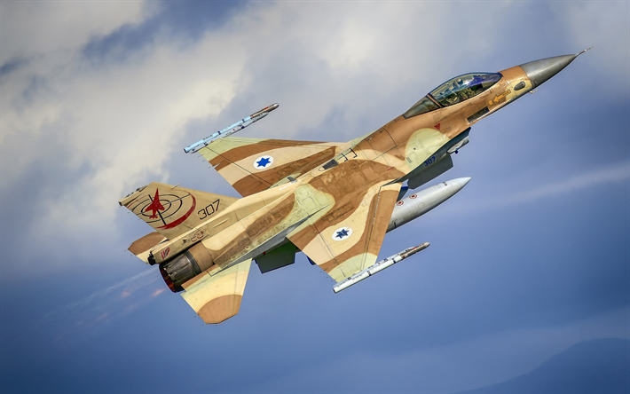 Israeli airstrike on Damascus – One dead, several wounded