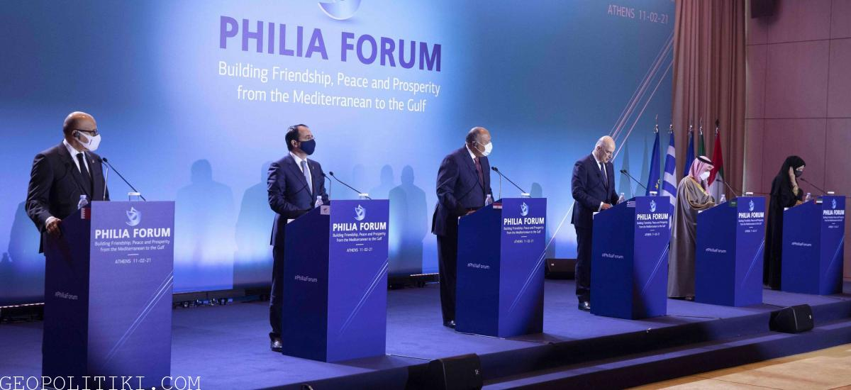 """""""Greece & others dig our hole"""" Turkish statement for Forum """"PHILIA"""""""