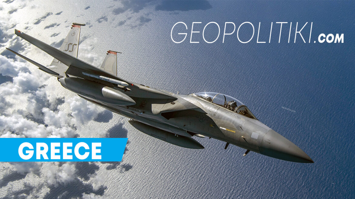 US F-15 fighter jets arrive in Greece for exercise with HAF