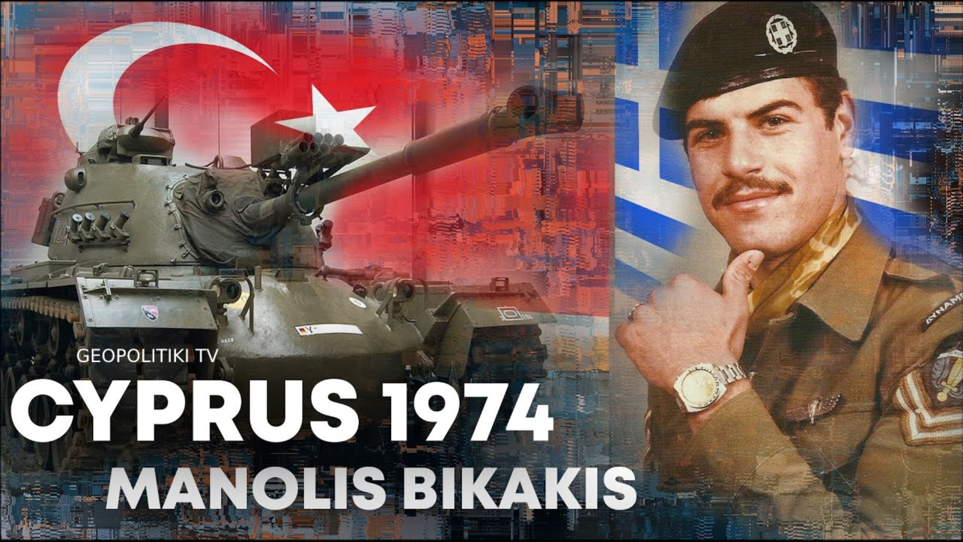 ONE MAN ARMY: The Greek Commando that destroyed SIX Turkish Tanks