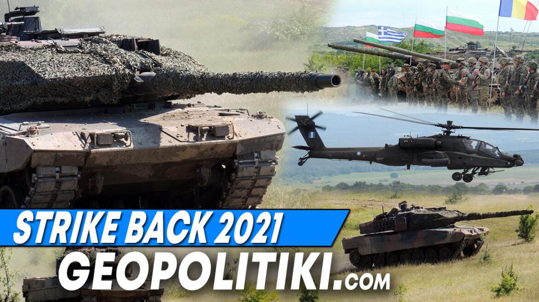 "GREEK ""BEASTS"" AT STRIKE BACK 21: LEO2HEL and APACHE participate"