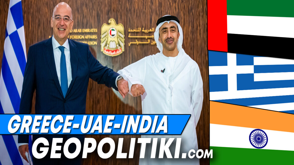 Greece and the UAE reaffirm their strategic cooperation and hint at a new tripartite alliance