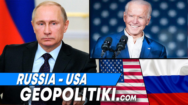 """WE ARE NOT BRIDE & GROOM"": Putin about Biden's aggressiveness"